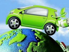 国产新能源车现竞价热