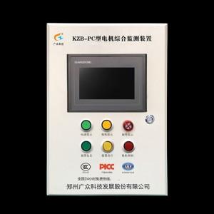 广众电机主要轴承温度及振动监测装置