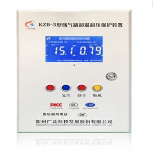 储气罐超温保护装置 一控一 一控二 一控四