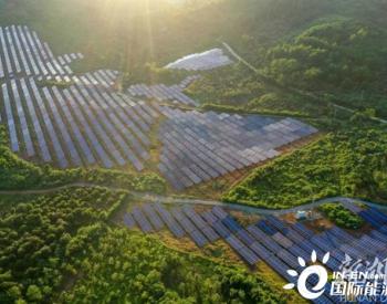 湖南省江华瑶族自治县建成8个光伏发电站,总装机