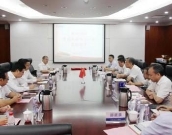 中国船舶集团第七〇八研究所与江苏<em>亨通集团</em>签署合作协议