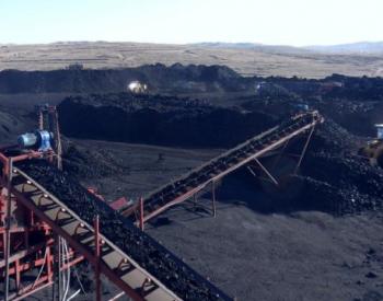煤炭主产地复产加快 储备体系有望升级