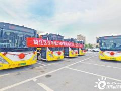 安徽芜湖鸠江区:28辆新能源公交车上线运营