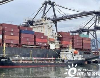 <em>盐田港</em>集团首获国际航行船舶保税燃料油经营许可