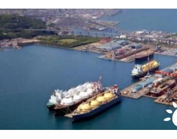 专注<em>氢运输</em>船!日本川崎重工将LPG船建造业务移交中国合资船厂