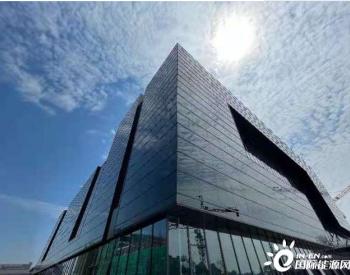 绿色建筑,未来已来!上海安装容量最大的薄膜光伏一体化单体公共建筑投用