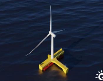 税收抵免政策助推西班牙海洋能综合利用平台项目示范