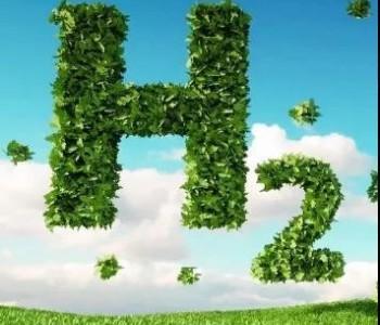 中国、日本、新加坡和韩国占全球氢能需求70%!全