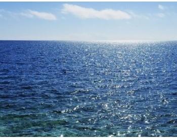 国际首例!海洋能制氢系统成功海试