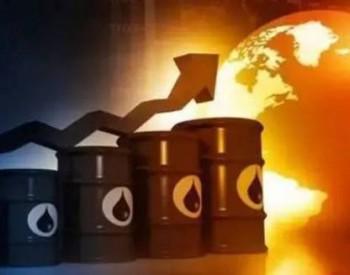 重回7元时代,国内外成品油普遍上调,油价的涨跌究竟谁说了算?
