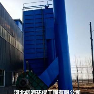 河北阔海环保直销 锅炉静电除尘器 锅炉静电除尘器改造