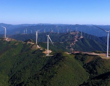 2443万千瓦:十四五广西将要在南方诸省风电一骑绝尘