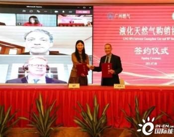 明年起,广东省广州将新增65万吨海外液化天然气供应