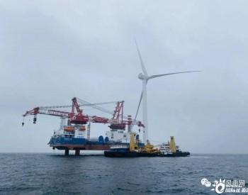 辽宁大连庄河海上风场IV1项目首台风机吊装完成