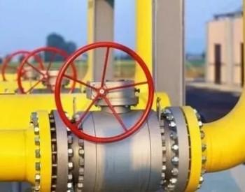 保希天然气管道完成河床下铺设阶段