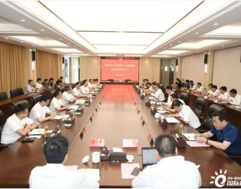 三峡能源与安徽省阜阳市签订战略合作协议