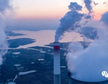 国际货币基金组织:建议锚定最低碳价