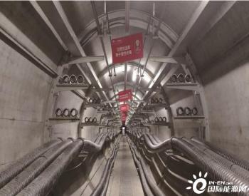 浙江温州首条穿越<em>瓯江电力</em>隧道通过竣工预验收