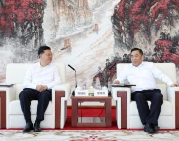 中国能建与中国南水北调集团签订战略合作框架协议