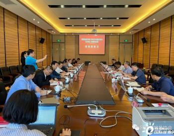 陕西省地热协会组织对延安旅游集团黄陵地热科研水平对接井项目进行验收