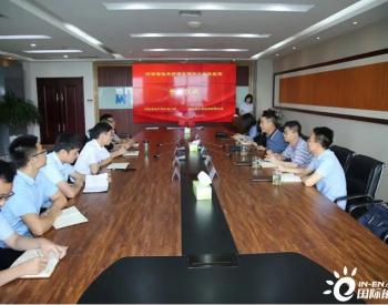 万江集团与河南省地热资源监测中心平台数据对接签约