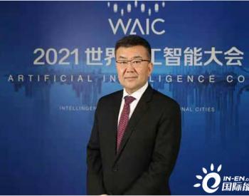 "ABB电气赵永占:数字化、智能化将加速""双碳""目标实现"