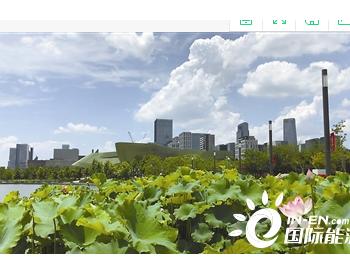 <em>分布式光伏发电系统</em>今年起纳入浙江宁波住宅小区改造清单