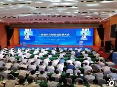 三峡能源与陕西省商洛市山阳县签订抽水蓄能合作开发合同