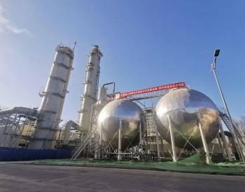 国内最大规模燃煤电厂<em>碳捕集</em>示范工程投运