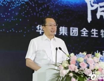 华阳集团加速布局生物降解材料全产业链:华丽转型