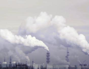 中国、美国、欧盟三方代表推动全球碳定价机制