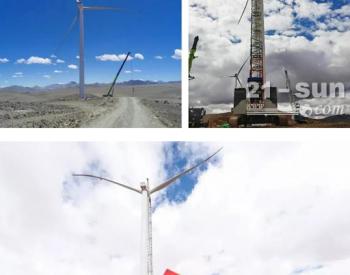 5150米! 中联重科履带吊再创全球最高海拔<em>风电吊装</em>新纪录