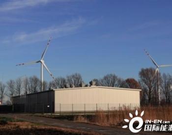 电池储能系统将可再生能源融入电网的适用性已获验证