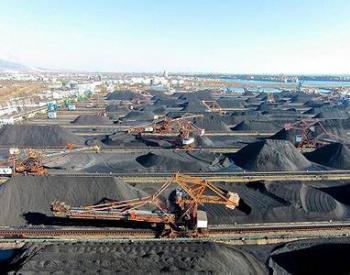 印度2021年5月煤炭进口量同比增超20% 但环比降幅明显