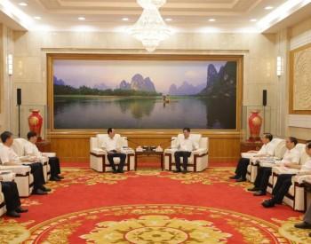 中国电建&广西壮族自治区!进一步加强清洁能源、交通水利合作