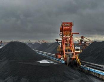 国际市场整体需求稳增 动力煤价格继续以涨为主