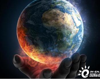 """人类恐将地球带回""""9000万年前""""?科学家:地球正"""