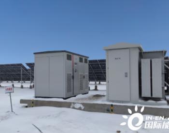 科华1500V解决方案中标渔光互补项目 再次为碳中和