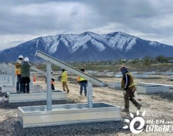 Solar FlexRack将垃圾填埋场改造成 4.7 MW太阳能