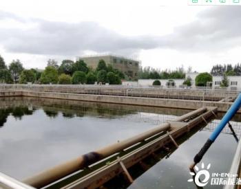 云南省宣威市污水处理厂有望8月底投入使用