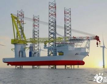 再获87台14MW海上风机安装合同!这艘安装船将安装277台全球最大风机!