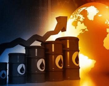 IEA月报:全球石油库存过剩已消除