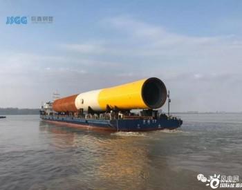 巨鑫钢管助力中交三航局承建的大唐集团海上风电新能源建设