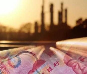"""今日能源看点:国内<em>成品油价格</em>实现""""三连涨""""!全球首个陆上商用模块化小堆玲龙一号开工建设!"""