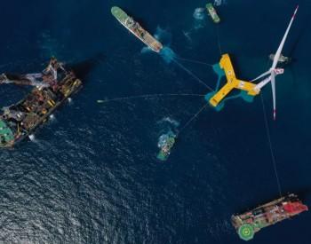 """全球首台抗台风型漂浮式海上风电机组""""落户""""三峡集团海上风电场!"""