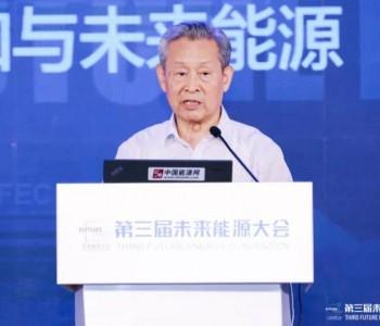 杜祥琬院士:碳中和是场文明大考中国不能落后,低碳化转型付出任何