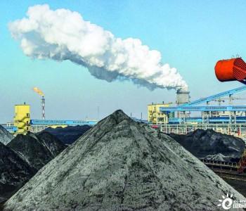 全国碳市场延迟三周开市,将严查碳数据造假