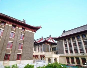 1.6亿元!河南大学龙子湖校区地源热泵项目招标