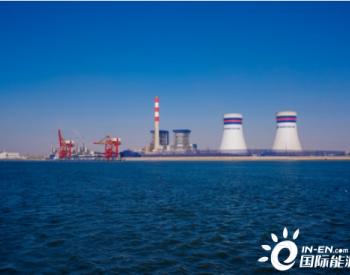 """卡西姆发电公司获评海外首个5A级""""标准化良好行为企业"""""""