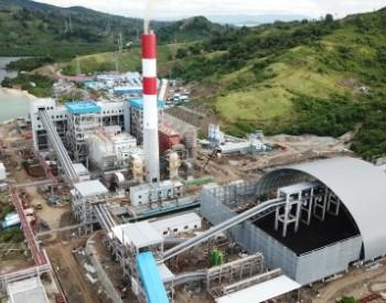 印尼哥伦打洛2×50兆瓦燃煤电站项目一号机组首次并网成功